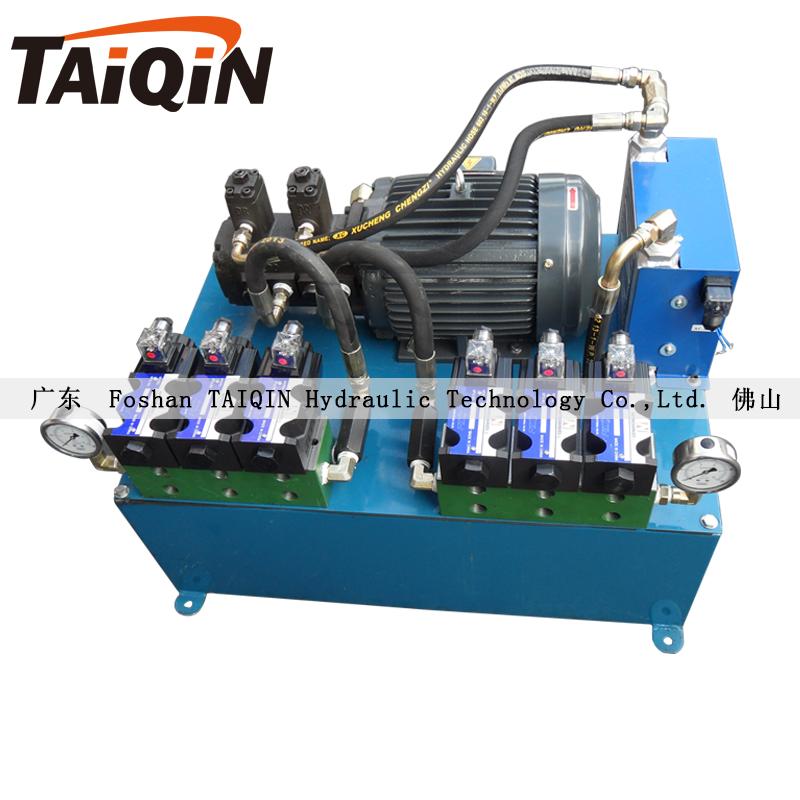 广东台勤液压厂家液压系统