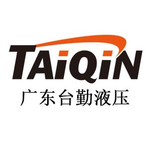TAIQIN广东台勤液压TQ