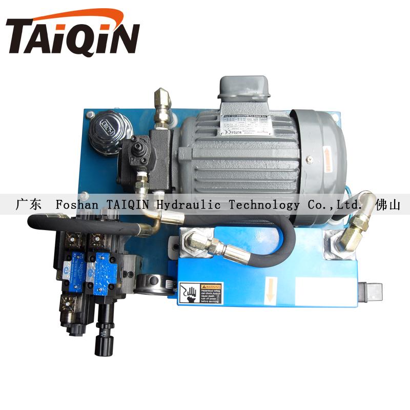 数控双工位液压系统2