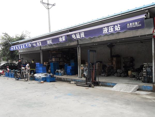 佛山台勤液压站生产基地(二)