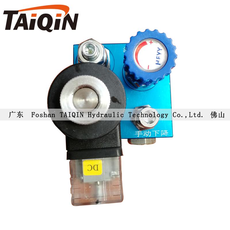 小阀TQ台勤电磁阀组ET一02集成块升降机液压泵站原厂配件TAIQIN